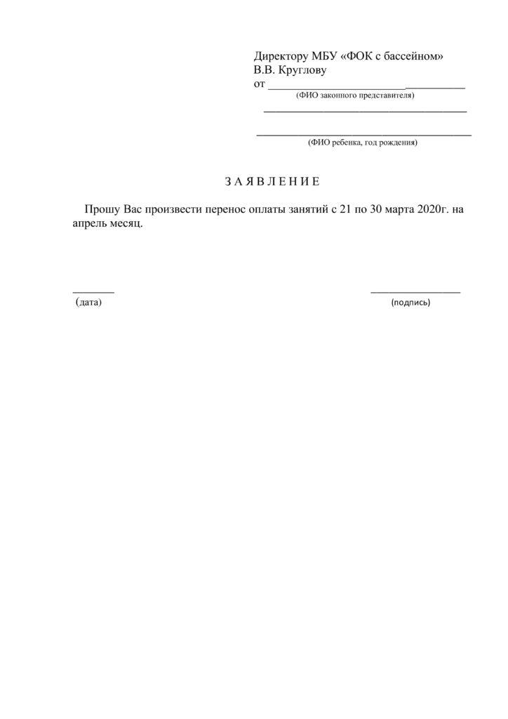 Возврат+ден.сред. (pdf.io)
