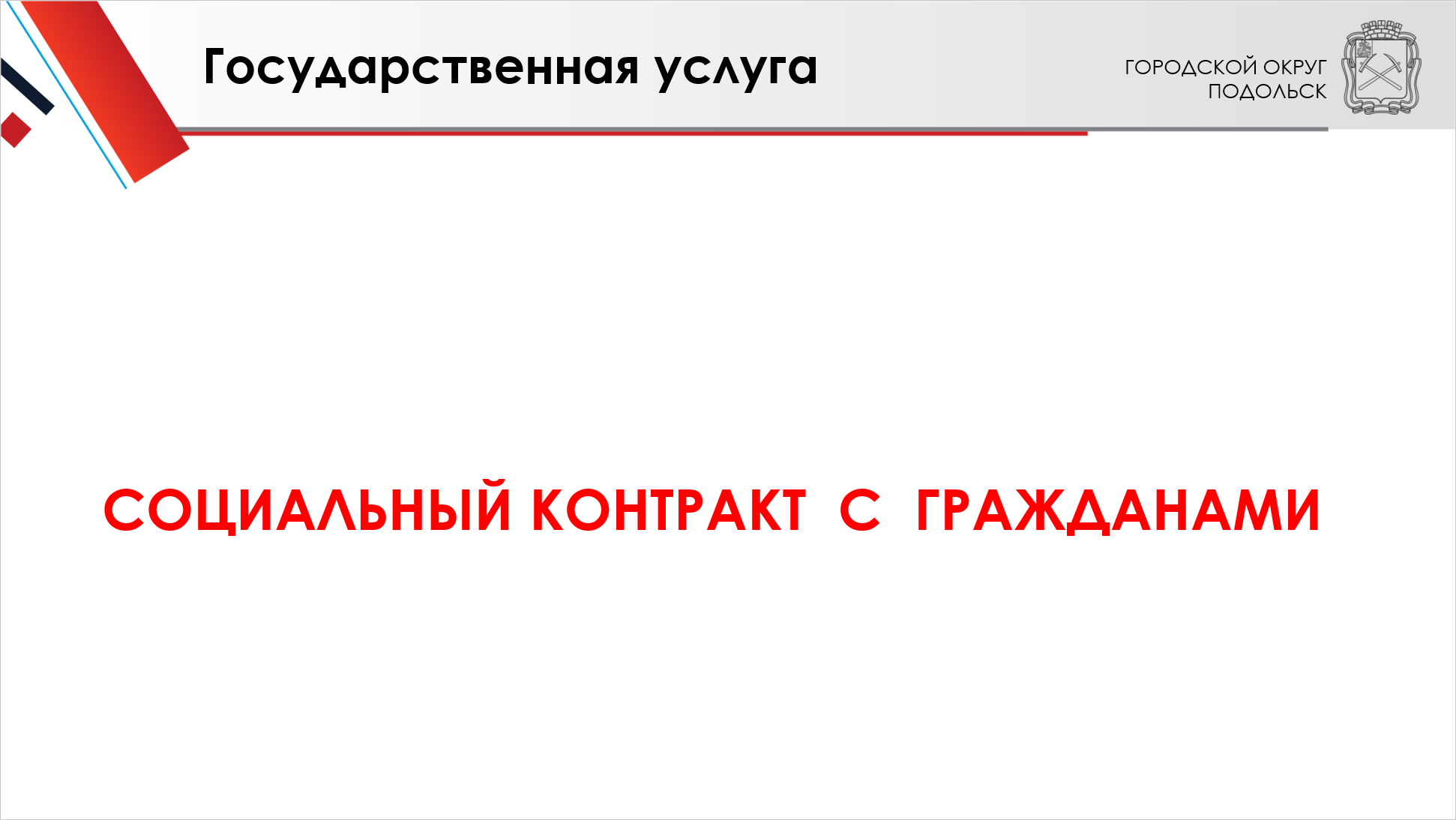 2021-08-06 12_11_11-Window