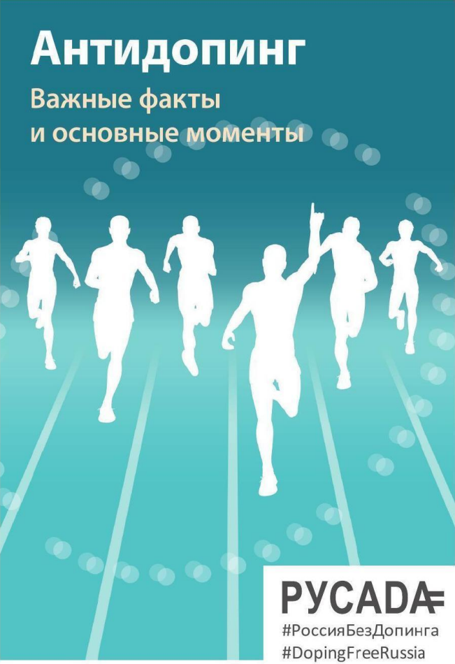 2021-09-14 20_50_42-Почтовые вложения _ Облако Mail.ru