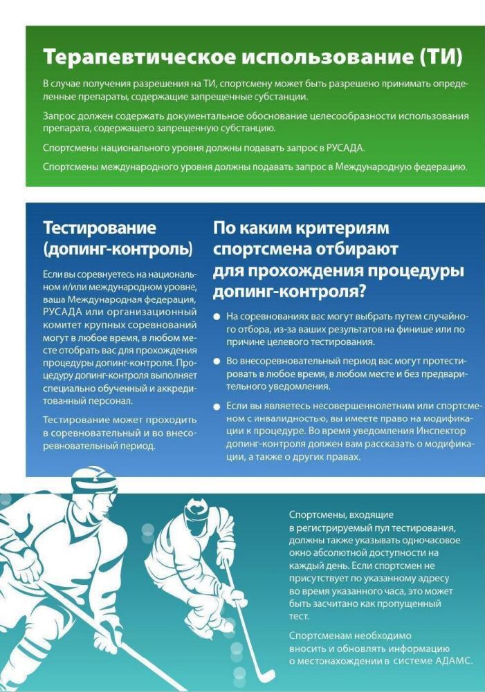 2021-09-14 20_52_27-Почтовые вложения _ Облако Mail.ru