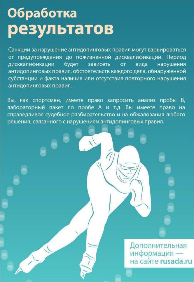 2021-09-14 20_52_53-Почтовые вложения _ Облако Mail.ru